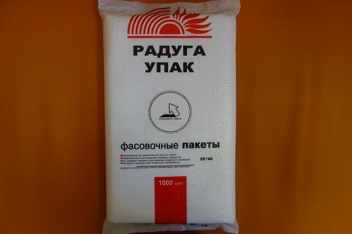 Пакет фасов. ПНД 25х40см  (евроуп.), 8мкм, 1000 шт, фото 2