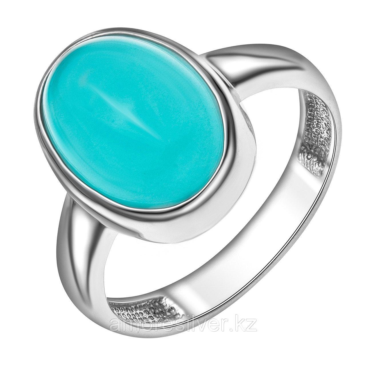 Серебряное кольцо с аквамарином   Teosa 1000-0315-AQ