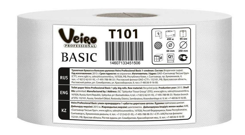 """Бумага туалетная """"Veiro Professional Basic"""", 450м, 1 сл.,  натуральн., Бумага, фото 2"""