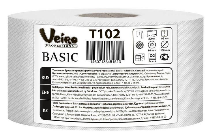 """Бумага туалетная """"Veiro Professional Basic"""", 200м, 1 сл., натуральн., Бумага, фото 2"""