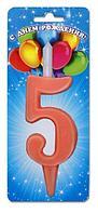 """Свечи д/торта цифра """"5"""", парафин"""