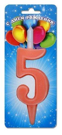 """Свечи д/торта цифра """"5"""", парафин, фото 2"""