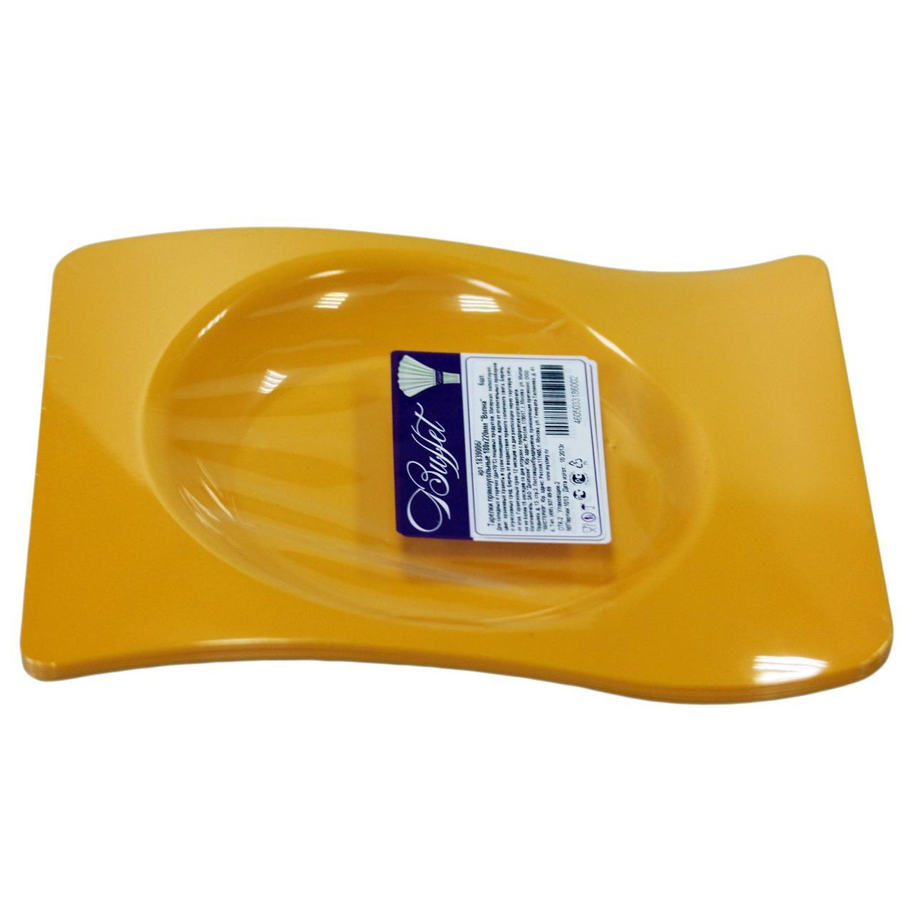 """Тарелка прямоуг., 180х220мм, """"волна"""", оранж., ПС, 6 шт"""