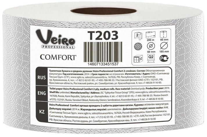 "Бумага туалетная ""Veiro Professional Comfort"", 200м, 1600лист/рул, 2 сл., бел., Бумага, фото 2"