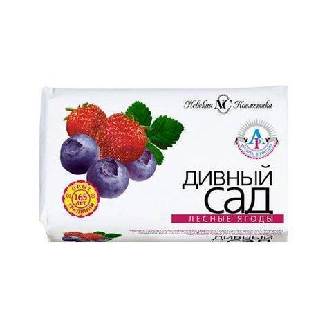 """Мыло туалетное """"Дивный сад"""",  Лесные ягоды 90г, 6 шт, фото 2"""
