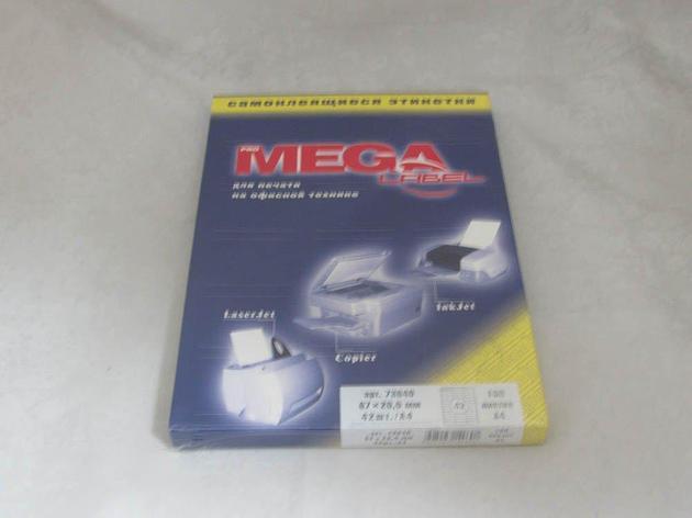 Этикетки самоклеящиеся MEGA Label 67х20,5мм 42 шт на листе А4 100 лист/упак), фото 2