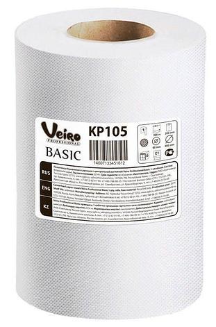 Полотенца бумажные в рулонах с центральной вытяжкой Veiro Professional Basic, макулатура, 1сл, 300м, 2 шт, фото 2