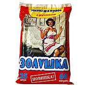 Мешок д/мусора С РУЧКАМИ 60л 35+21*68см чёрный ПНД