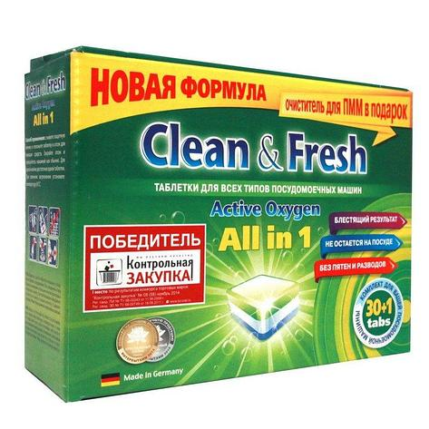 Таблетки для ПММ Clean&Fresh All in1 midi (30 табл.), 30 шт, фото 2