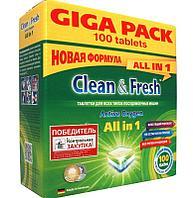 Таблетки для ПММ Clean&Fresh All in1 giga (100 табл.), 100 шт
