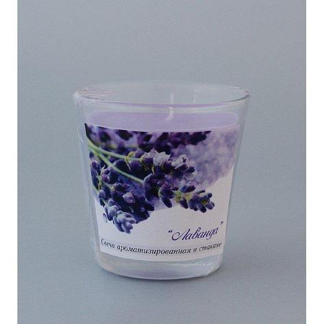 Свеча ароматизированная в стакане Лаванда h65мм d65мм, фото 2