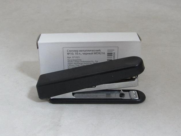 Степлер (N10) до 10 лист. черный WD9216, 12 шт, фото 2