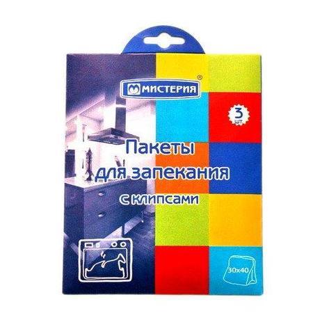 Пакеты д/запекания 30х40см (с клипсами), 3 шт, фото 2