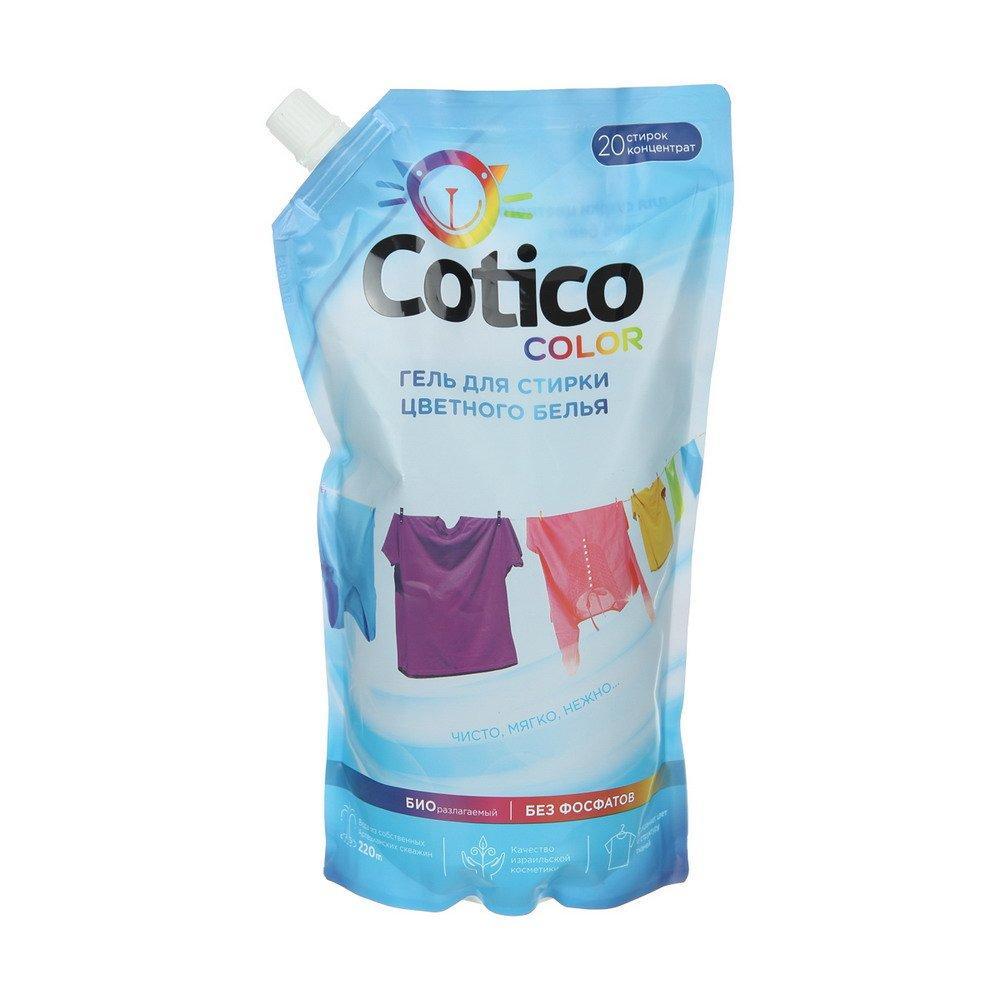 """Гель для стирки цветного белья """"Cotico""""(дой-пак), 1 л."""