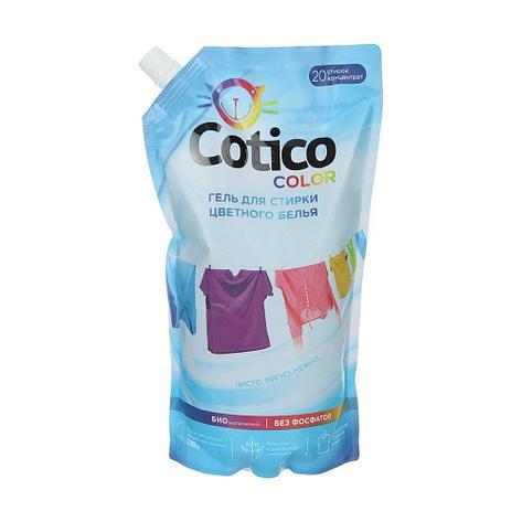 """Гель для стирки цветного белья """"Cotico""""(дой-пак), 1 л., фото 2"""