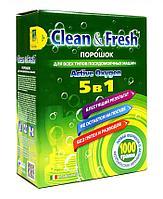 Порошок для ПММ Clean&Fresh 5 in1, 1 кг