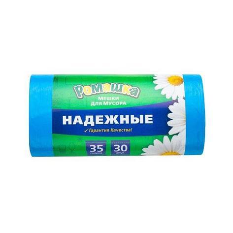 Мешки д/мусора 35л. 50х57,5 -Ромашка (рулон 30шт.) синий Надежные ПСД, фото 2