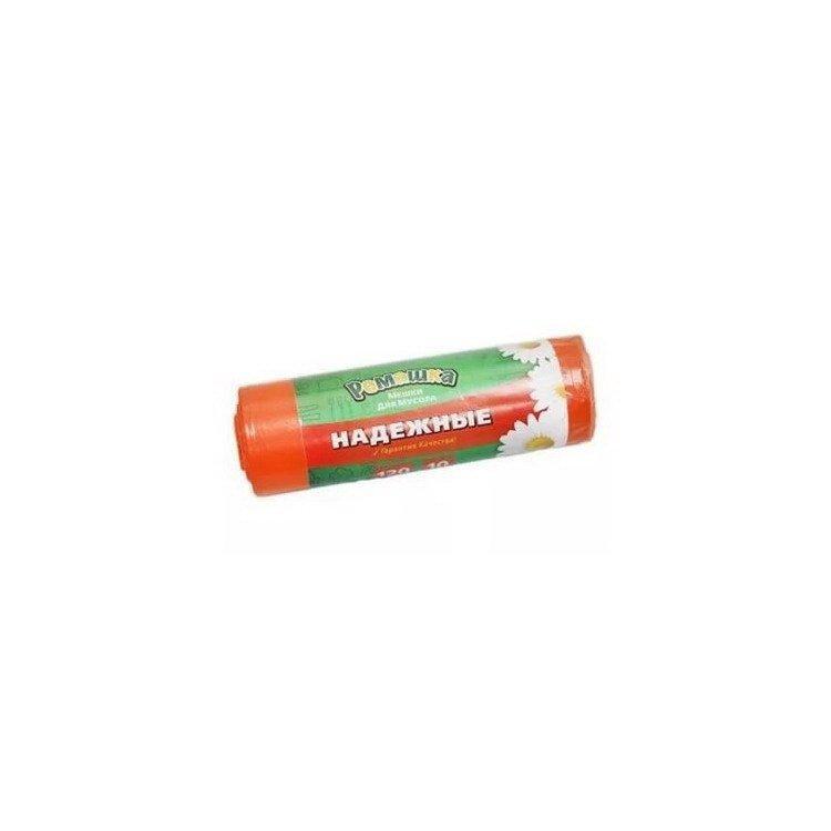 Мешки д/мусора 60л. 60х74 -Ромашка (рулон 20шт.)  оранжевый  Надежные   ПСД