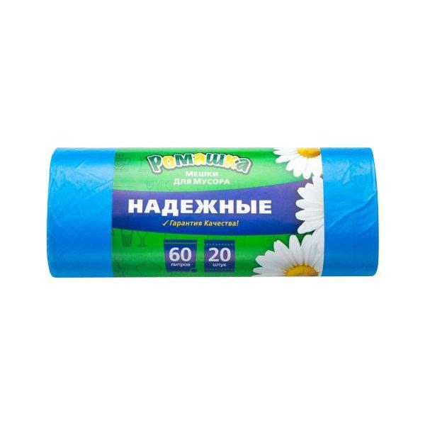 Мешки д/мусора 60л. 60х74 -Ромашка (рулон 20шт.)  синий Надежные ПСД