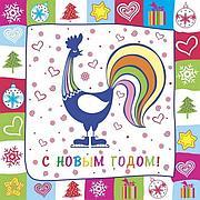 """Салфетки 33х33см, 2 сл., """"Новогодний петух"""", Бумага, 20 шт"""