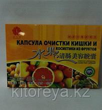 Капсула очистки кишки и косметики из фруктов