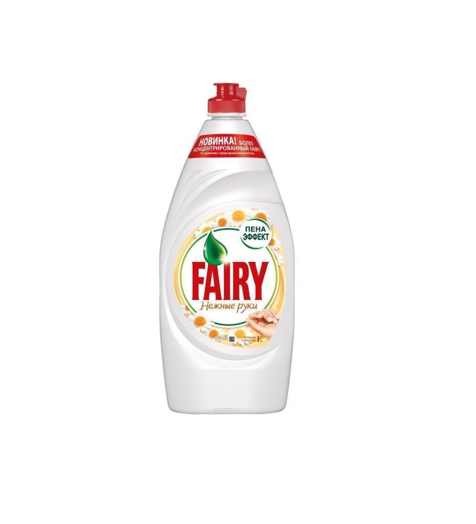 """Средство д/мытья посуды """"FAIRY НЕЖНЫЕ РУКИ РОМАШКА + витамин Е"""", 0,9 л."""