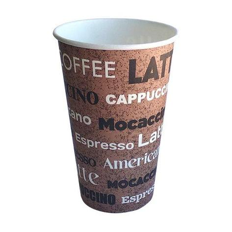 "Стакан д/хол./гор., 0.4/0.518л, верх. d 90мм нижн. d 60мм, h 135мм, 295+18г/м2, ""coffee"", картон, 50 шт, фото 2"