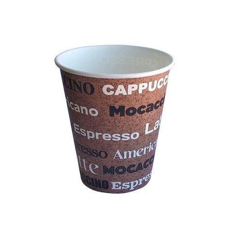 "Стакан д/хол./гор., 0.1/0.109л, верх. d 62мм нижн. d 46мм, h 62мм, 184+15г/м2, ""coffee"", картон, 50 шт, фото 2"