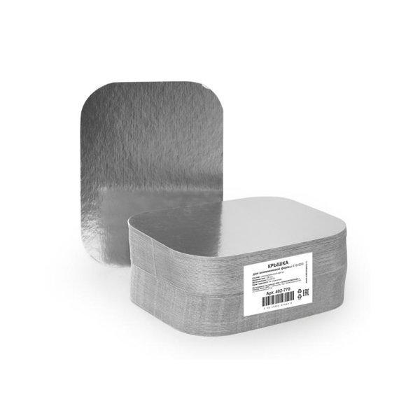 Крышка 120х93мм, картонно-алюмин., 1500 шт