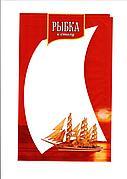 """Пакет вакуум. 160х250мм (РЕТ/РЕ) """"Кораблик красный"""", 200 шт"""