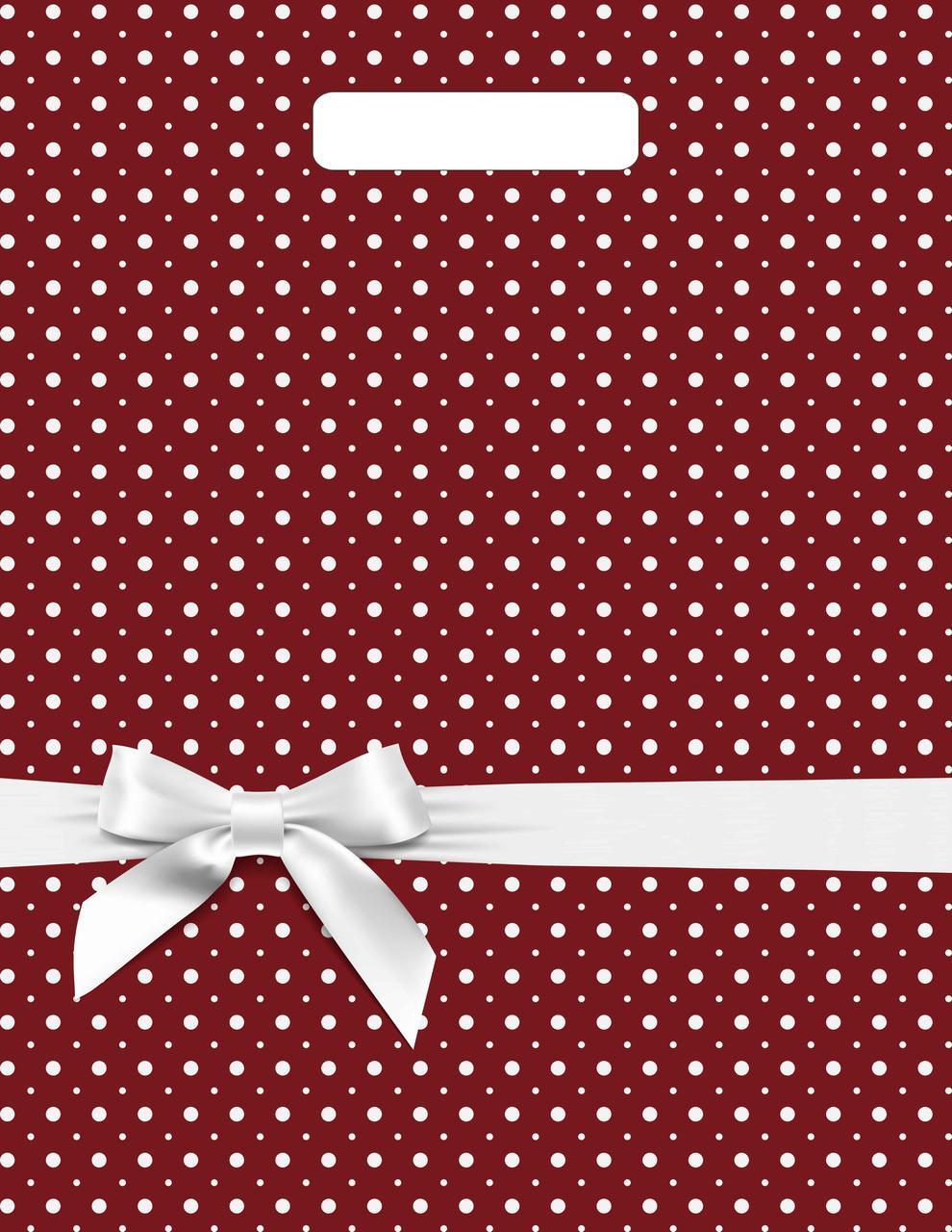 """Пакет (мешок) проруб. ПВД 40х31см, 60мкм, """"Горох подарочный"""", 50 шт"""