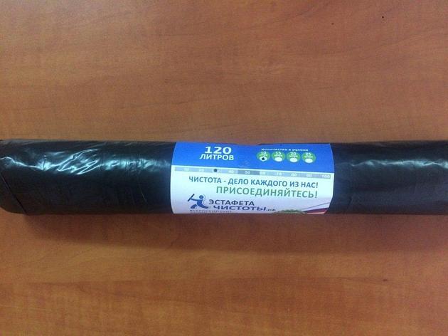 Мешок д/мусора 120л 50+(20)х110см ПВД черный, 10 шт/рул, фото 2