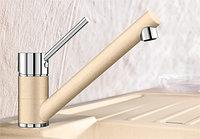 Смеситель кухонный Blanco Antas жасмин/хром (515340)