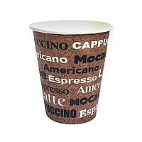 "Стакан д/хол./гор., 0.185/0.205мл, верх. d 73мм нижн. d 50мм, h 81мм, 214+15г/м2, ""coffee"", картон, 100 шт"