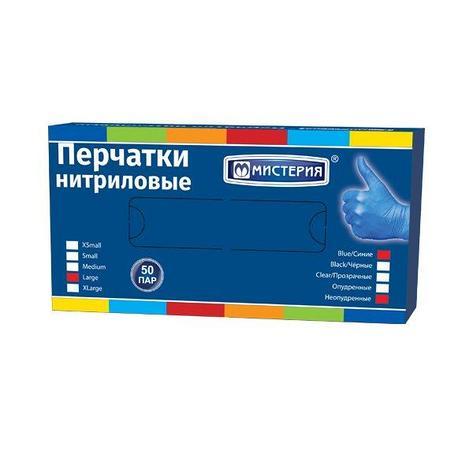 Перчатки нитриловые синие без талька, размер  L, 50 шт, фото 2
