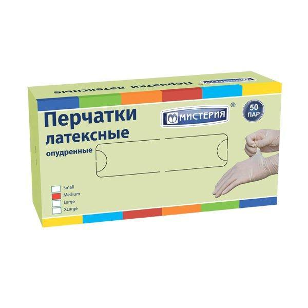 Перчатки латексные опудр. р-р M, 50 шт