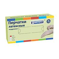 Перчатки латексные опудр. р-р S, 50 шт