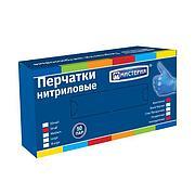 Перчатки нитриловые синие без талька, размер  S, 50 шт