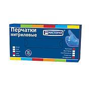 Перчатки нитриловые синие без талька, размер L, 50 шт