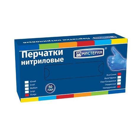 Перчатки нитриловые синие без талька, размер XL, 50 шт, фото 2