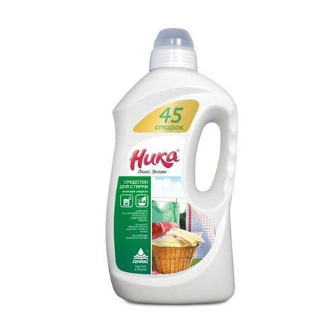 Средство моющее синтетическое для стирки Ника-Люкс Энзим 1,5 кг ( с мерной емкостью,с ручкой), фото 2