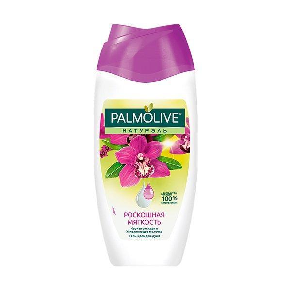 Гель д/душа Palmolive Роскошная мягкость черная орхидея 250мл
