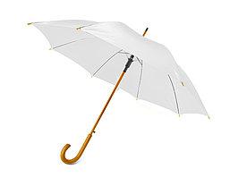 Зонт-трость Радуга, белый (артикул 907016)