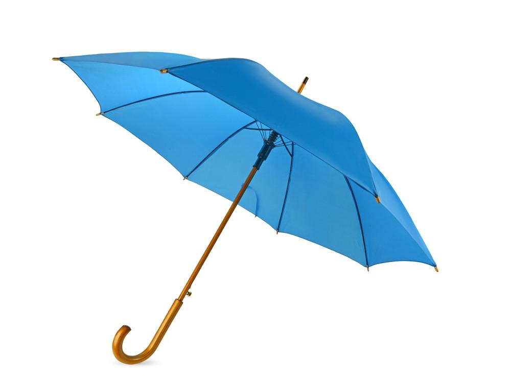 Зонт-трость Радуга, морская волна
