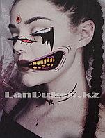 """Временная татуировка на Хэллоуин """"Secondary yuan"""" зашитый шрам, рот, шрамы, крылья летучей мыши"""