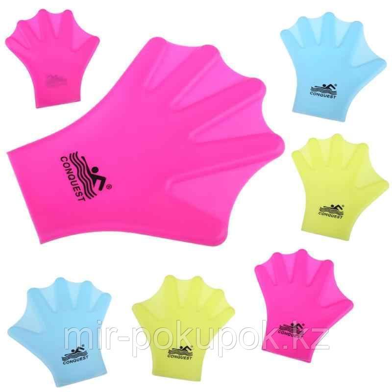 Ласты перчатки для рук, детские, силиконовые, 17*6,5 см, (перепонки для плавания) Сonquest