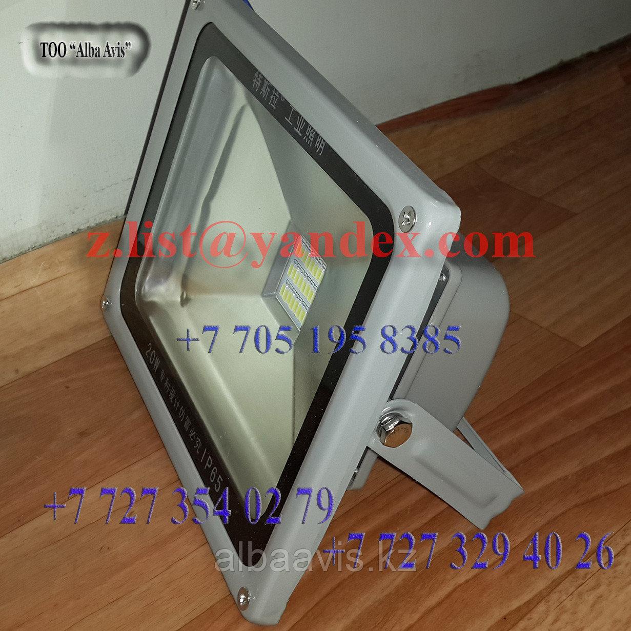 Прожектор светодиодный софиты 30 W
