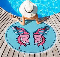 """Полотенце пляжное круглое """"Бабочка"""" (диаметр 120 см), фото 1"""