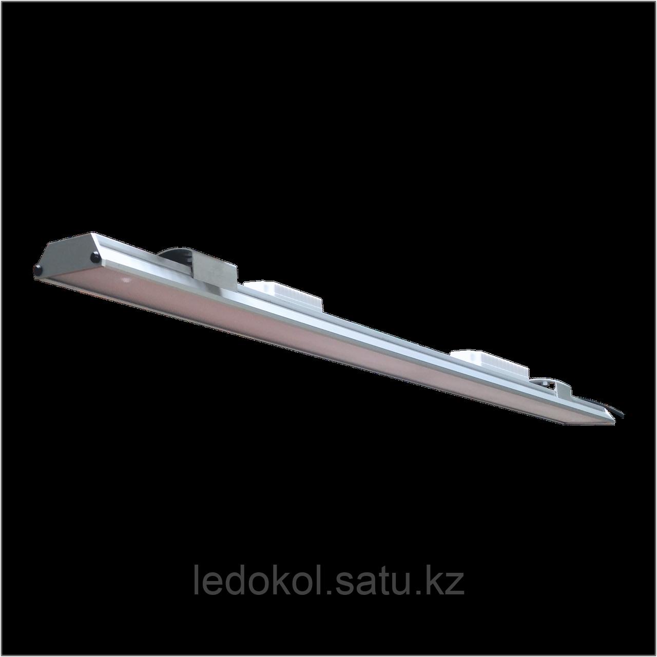 Торговый светильник 120W