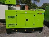 Дизельные генераторы GENPOWER , фото 2